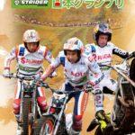 DVD_tallcase_14mm