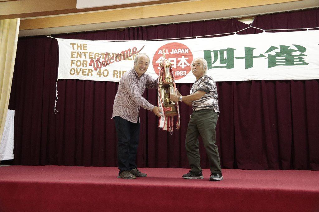 昨年の優勝者、山本隆さんからトロフィー返還。